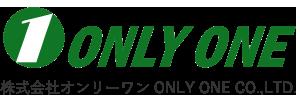株式会社オンリーワン | 自動車電子部品の検査・試験